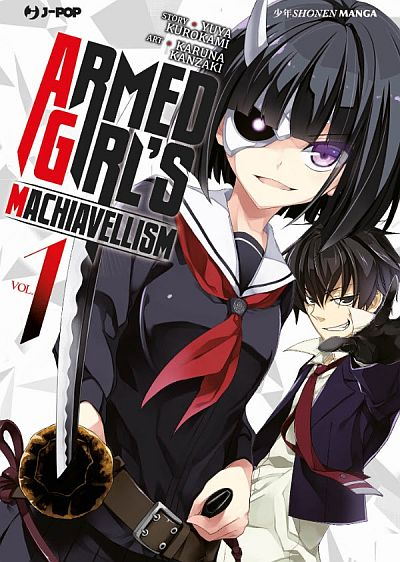 Busou_Shoujo_Machiavellianism-cover